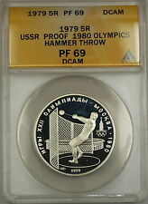 1979 Proof USSR 1980 Olympics Hammer Throw 5R Silver Coin ANACS PF-69 DCAM