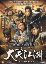 Just Call Me Nobody DVD Zhao Ben Shan Xiao Shen Yang Kelly Lin NEW R0 Eng Sub