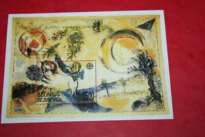 Cept Belarus 1994 Chagall Bock** postfrisch