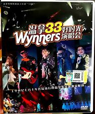 The Wynners 33 Live Concert in Hong Kong ~ 3-DVD SET ~ Alan Tan, Kenny Bee