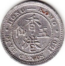 HONG KONG / 5 CENTS 1891, QUEEN VICTORIA, BRITISH ROYAL MINT, KM#5
