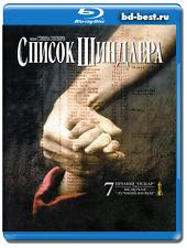 Schindler's List  Список Шиндлера Blu-ray New (Russian/English/Czech) Oscar 1994