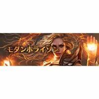 Magic: The Gathering Modern Horizon Booster Pack Japanese Version 36 Packs BOX