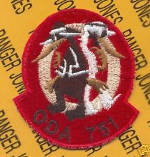 7th Special Forces Group Airborne ODA-751 OEF SFGA Theatre made 2002 patch