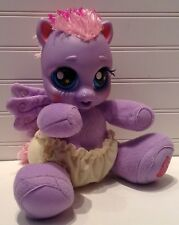 "My Little Pony Sleep & Twinkle StarSong 12"" Talking Plush Stuffed Animal Doll"