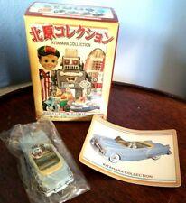 LAST ONE 1950s CONVERTIBLE Bandai 2002 Miniature Kitahara Collec RESIN REPLICA