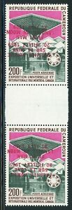 CAMEROUN Space APOLLO XI Specialized: Yvert #154C 200Fr INVERTED GUTTER PAIR $$$