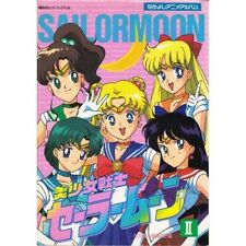 Bishoujo Senshi Sailor Moon vol II 2 Nakayoshi Anime Album