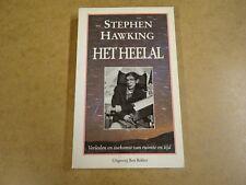 BOEK / STEPHEN HAWKING - HET HEELAL