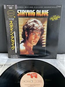 LP Various (Bee Gees etc.) - Staying Alive (OST) | Japan Press | M/M | OBI