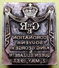 """KING GEORGE VI"" 1937 CORONATION SOUVENIR PRINTING BLOCK."