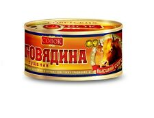 """BEEF STEW Russian Premium BRAND """"Sovok"""" GOST canned tushonka RARE"""