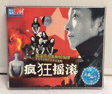 Xu Wei And More Chino Rock Mtv Video Concierto Vcd