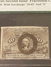 1863 VF30 PMG SECOND ISSUE 10 Cent FRACTIONAL CURRENCY WITH SURCHARGE, FR1246