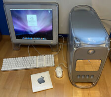Apple Power Mac G4 (2x1,25 GHz, 2 GB RAM, GF 4 MX) B161