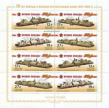 RUSSIA 2015 Minisheet, Weapon of the Victory, Armored T