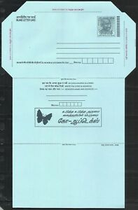 Butterfly Inde Gandhi inland aerogramme postal stationery butterflies insects