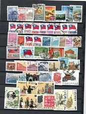 CHINA ASIA  COLLECTION POSTAL USED  STAMPS   LOT (chine 339)