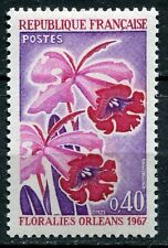 STAMP / TIMBRE FRANCE NEUF LUXE ** N° 1528 ** FLORALIES D'ORLEANS / FLORE