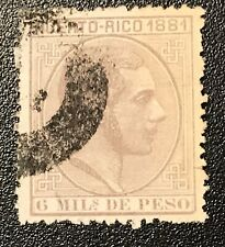 Puerto Rico: 1881 SC # 46 Used. Lot # 01076