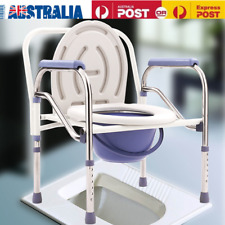 Foldable Commode Toilet Safety Chair Bedside Shower Bathroom Seat Adult Potty AU