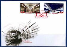 2017. Belarus. Minsk Metro. FDC