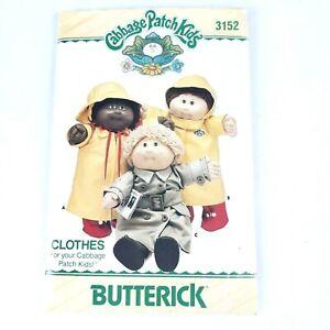 Butterick 3152 Cabbage Patch Kids Rain Wear Uncut Sewing Pattern Vintage