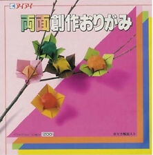 "Japanese Origami Folding Paper 7"" x 7"" Double Sized 30 Sheets Made in Japan"