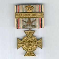 GERMANY, Bavaria. Regimental Honour Cross with 1st  Heavy Cavalry clasp