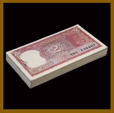 India 2 Rupees x 100 Pcs Bundle, 1997 P-53Ae Letter B Sig# 86 Staples Unc #2
