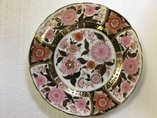 Royal Crown Derby Pink Bouquet Dessert Plate NEW