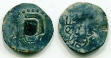 (17541)Chach, Ruler Nirt, 7-8 Ct AD to Left R