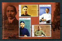 Hong Kong 2016 MNH Dr Sun Yat Sen 150th Birth Anniv 4v M/S Presidents Stamps