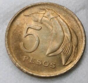 1968 Uruguay Five (5) Pesos Coin GOOD CONDITION