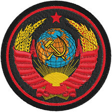 Patch emblem of the USSR Soviet Union Militaria Patches russia russian communism