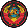 Patch emblem of the USSR Soviet Union Militaria Patches russia russian Army