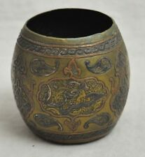 VTG Cairoware Mixed Metal Brass Copper Silver Cup Islamic Persian Damascus #2