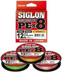 Sunline Siglon PEx8 Braid 150m Orange