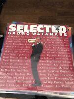 Sealed New Sadao Watanabe Elektra Records Jazz LP