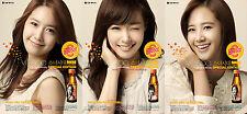SNSD Girls Generation VITA500 Poster 1set k-pop  korea
