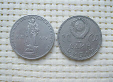 1965 One Ruble Russian USSR CCCP Coin 20 years victory against fascist Germany