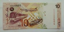 (C) RM10 10th Series - Replacement ZA 0220684 (UNC)