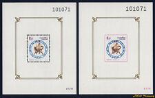 1994 THAILAND YEAR OF DOG SONGKRAN DAY STAMP SOUVENIR SHEET S#1566a PAIR