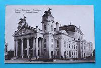 Bulgarien AK Sofia 1910-20 National Theater Architektur Gebäude Straße Personen
