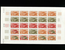 """Somali Coast 1967 Reptile""""Desert Monitor""""Trial Color Proof Sheet of 25 TYPE 2"""