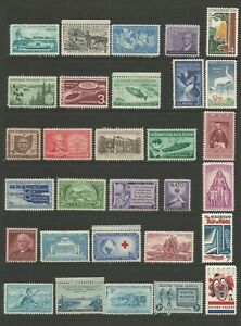 United States A Nice Selection of Mounted Mint Stamps (Selection 2)