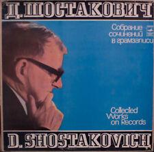 Shostakovich Symphonies 8, 10-15 (Vol. 2) 7LP BOX Kondrashin Classical Melodiya
