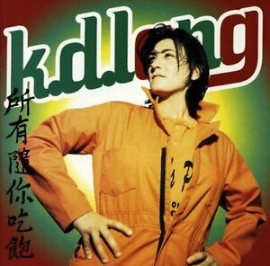 """K.D. LANG """"ALL YOU CAN EAT"""""""