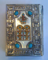 Rare SIDDUR Jewish Prayer Book Hebrew-English Synagogue Pray Sidur Judaica, MINT