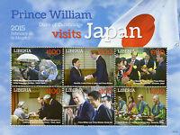 Liberia Royalty Stamps 2015 MNH Prince William Visits Japan Shinzo Abe 6v M/S